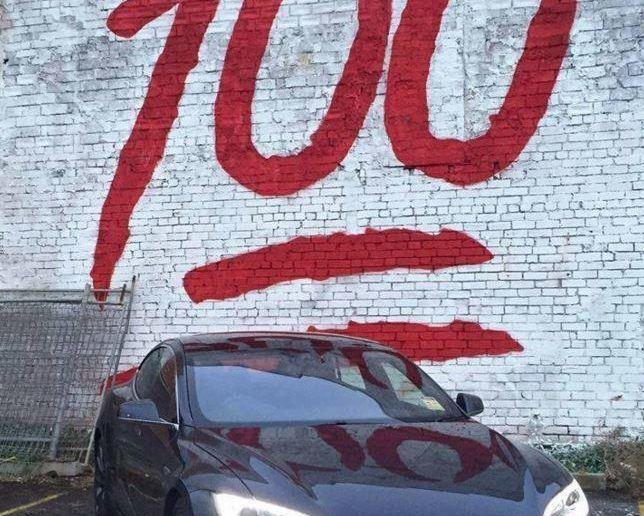 Érkezhet a Tesla Model S P100D?