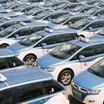 Kína csökkenti az elektromos autók állami támogatását